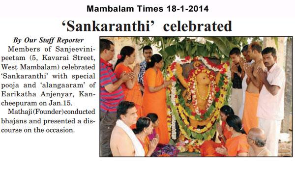 Mambalam-times-18-1-2014