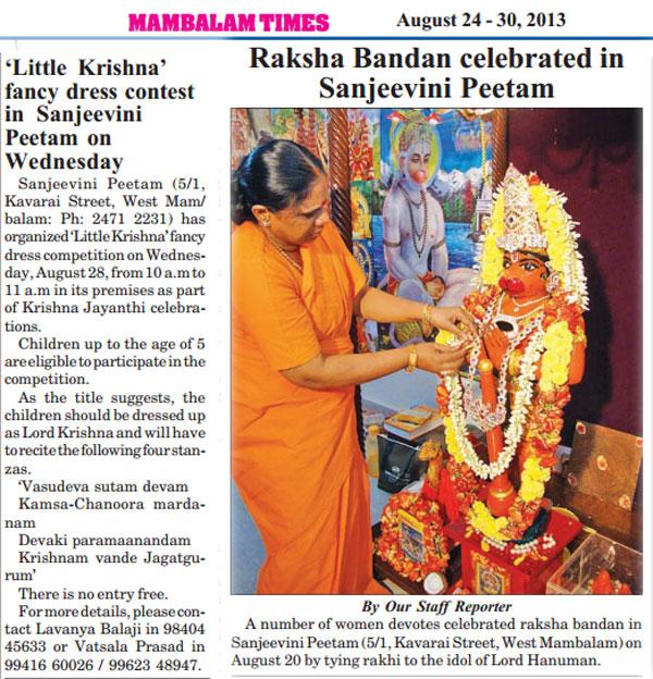 Mambalam-times-24-8-2012