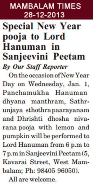 Mambalam-times-28-12-2013