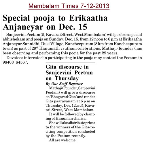 Mambalam-times-7-12-2013
