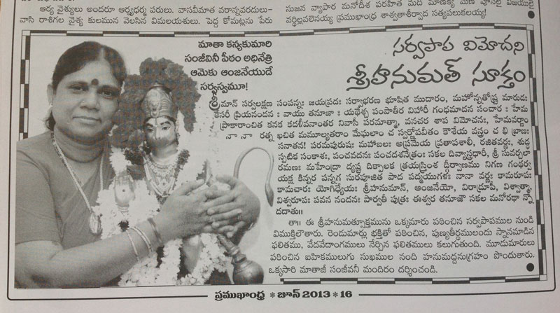 Pramukhandhra-(monthly-edition)-6-2013-2