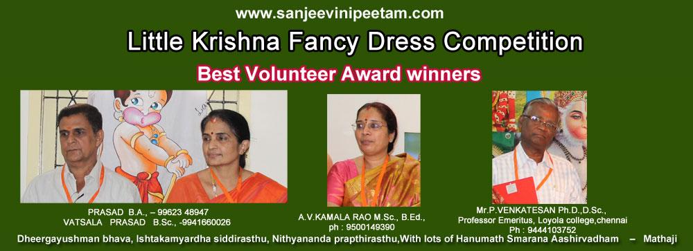 Sri-KRISHNA-JAYANTHI-CELEBRATIONS--Best-Volunteer-2013