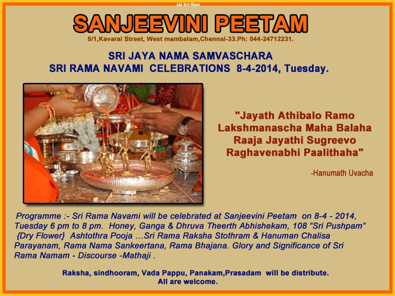 Sri-rama-navanami-2014