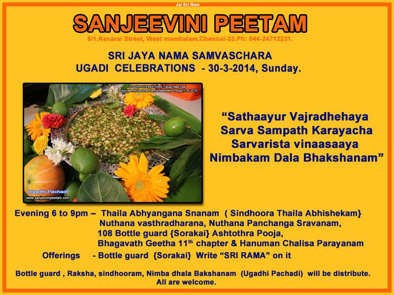 UGADI--CELEBRATIONS--(-30-3-2014-)