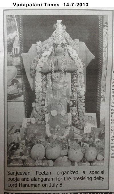 Vadapalani-Times--14-7-2013