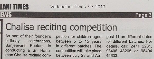 Vadapalani-Times--7-7-2013