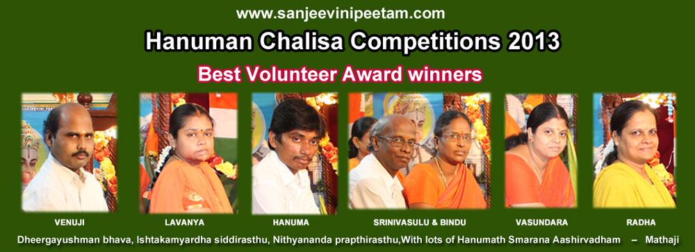 best-volunteers-2013