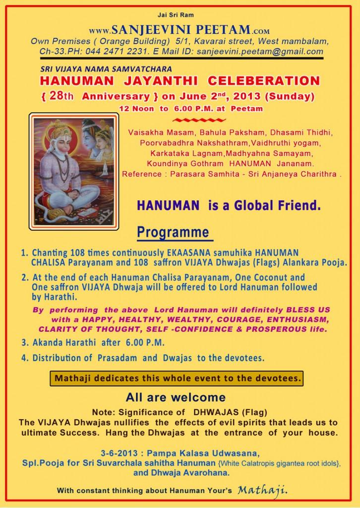 hanuman-jayanthi-2013-pomplet