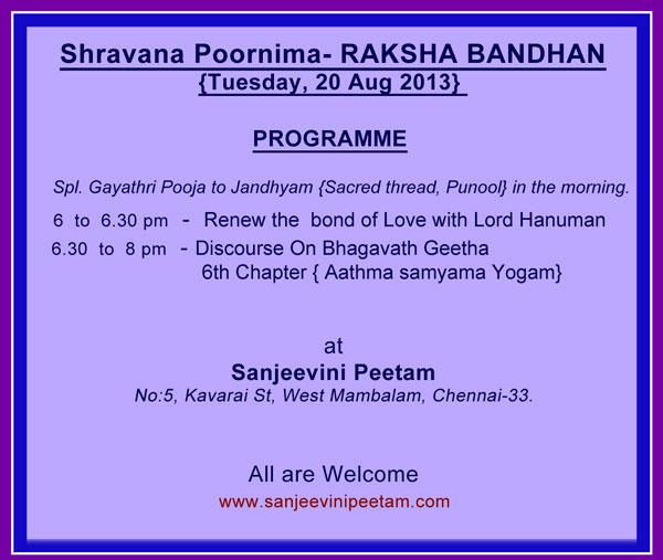 raksha-bandan-2013-programme