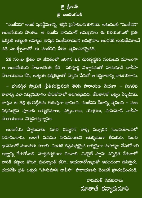 are you born in shravana thiruvonam s nakshatra star 22