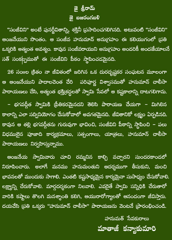 nakshatra characteristics and shravana nakshatra compatibility